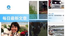 ck101daily_curation_desktop_bottom-copy1-20200319-05:29
