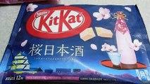 Cherry Blossom Sake Kit Kat in Japan!