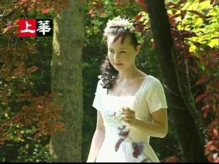 Alicia Kao - Chu Jia
