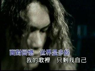 Dick & Cowboy - Zui Hou Yi Shou Ge
