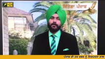 ਸਿੱਧੂ ਨੇ ਚੈੱਨਲ 'ਤੇ ਪਾਈ ਨਵੀਂ ਵੀਡੀਓ Navjot Sidhu started New Mission in Punjab   Jittega Punjab
