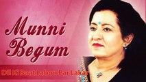Dil Ki Baat Labon Par - Munni Begum - Audio Song
