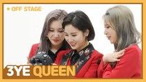 [Pops in Seoul] QUEEN! 3YE(써드아이)'s Off-Stage Dance