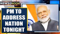 Prime Minister Modi to address nation at 8 PM on COVID-19 battle   Oneindia News