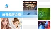 ck101daily_curation_desktop_bottom-copy1-20200319-14:29
