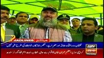 ARYNews Headlines | Sindh Food Authority raids recovers unhygienic milk | 12 PM | 19 Mar 2020