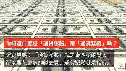 moneybar_maha-copy1-20200319-17:50