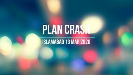 Plan Crashed of  Pakistan Army WC Noman Akram