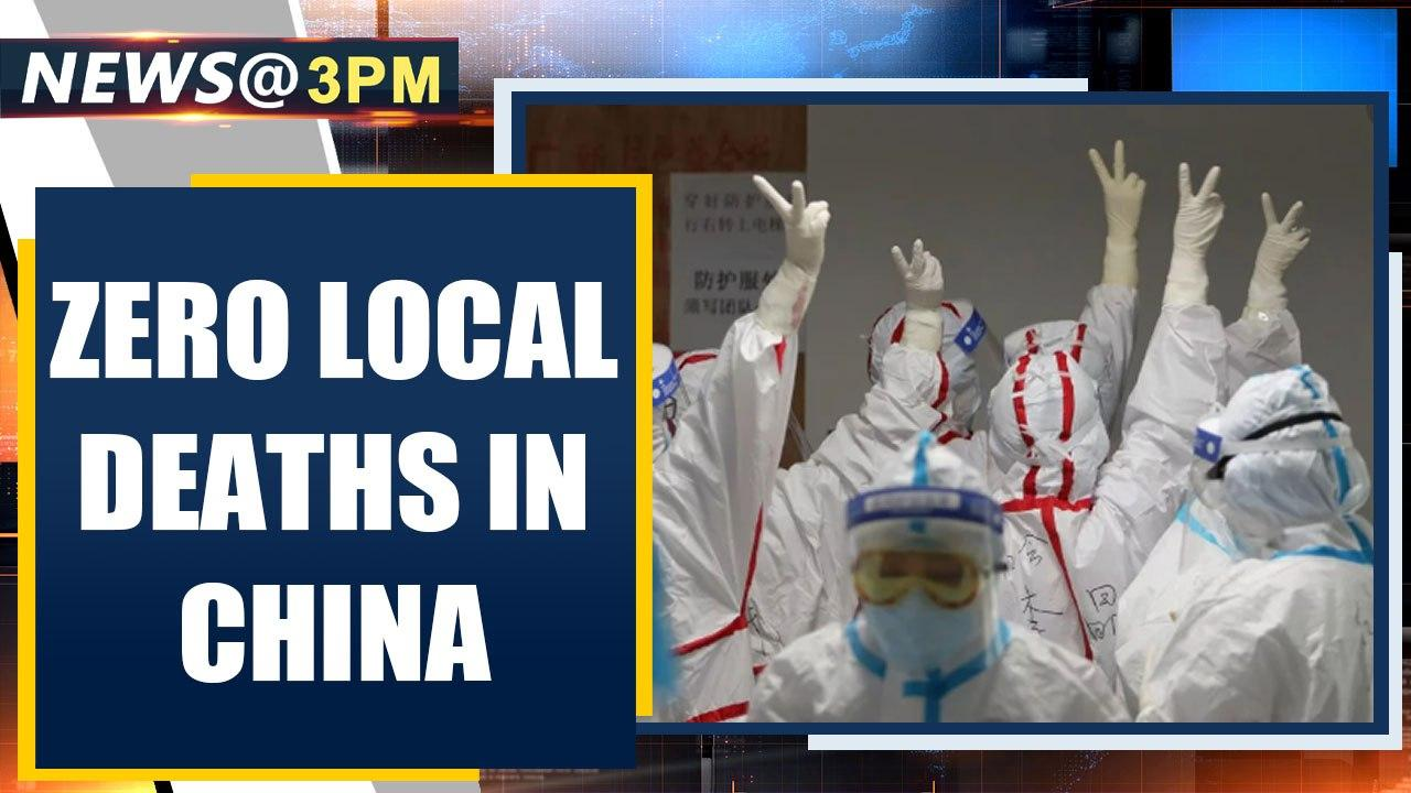 COVID-19: China reports zero domestic deaths since virus outbreak | Oneindia News