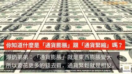 moneybar_maha-copy1-20200319-18:00
