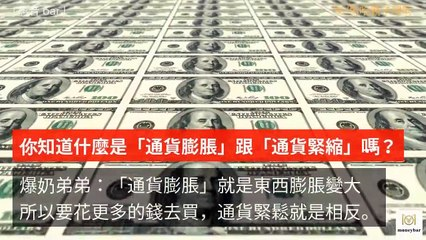 moneybar_maha-copy1-20200319-18:12