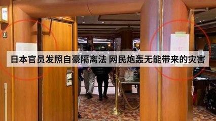 news.seehua.com-copy1-20200319-18:23