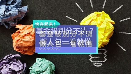 news.cnyes.com-copy1-20200319-18:25