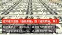 moneybar_maha-copy5-20200319-18:41