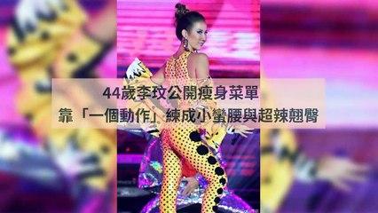 babyou.nownews.com/-copy1-20200319-18:45