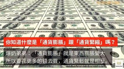 moneybar_maha-copy1-20200319-19:05