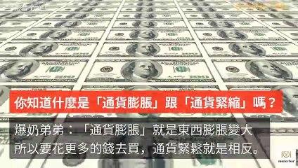 moneybar_maha-copy1-20200319-19:23