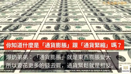 moneybar_maha-copy1-20200319-19:30