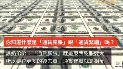 moneybar_maha-copy1-20200319-19:34