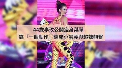 babyou.nownews.com/-copy1-20200319-20:00