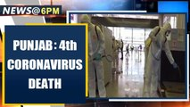 Nirbhaya Case: All 4 convicts to be hanged tomorrow at 5:30 am | Oneindia News