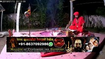 Love Inter Caste Marriage Vashikaran Black Magic Husband-Wife Specialist Aghori Babaji In Salem Mira Bhayandar Tarapith