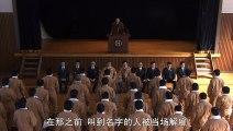 日劇-華麗一族10 - PART1