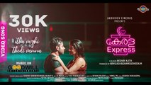 Ithu Vazhi - Video Song | Kerala Express | Akshay Ajith | Vimal PK