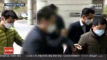 미성년자 울린 '박사방'…피해자 신상 캐내 협박
