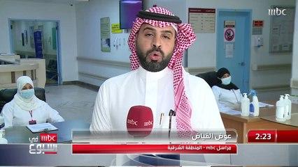 """بعد إعلان """"الصحة"""" عن تعافي 8 حالات مصابة بكورونا.. عوض الفياض في لقاء حصري من القطيف مع الدكتور رياض"""