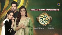 Khoob Seerat -Episode 25 -20th Marc 2020 -HAR PAL GEO DRAMA