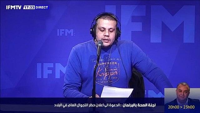 إعلان حجر صحي عام في تونس