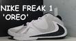 Giannis Antetokounmpo Nike Freak 1 Oreo Sneaker Detailed Look