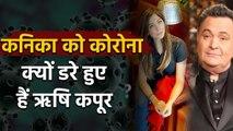 Rishi Kapoor shares his words on Kanika Kapoor testing positive for coronavirus | FilmiBeat