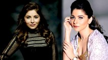 Singer Kanika Kapoor tested Positive