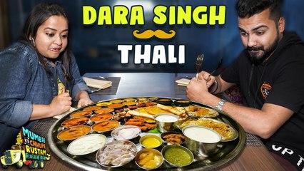 दारा सिंह थाली | World's Biggest Non Veg Thali - Dara Singh Thali | Mumbai Ke Chuppe Rustam S03 E01