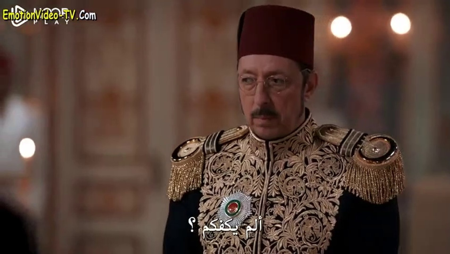 السلطان عبد الحميد 113