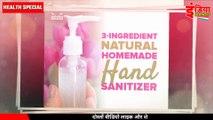 घर पर बनाएं 100% ओरिजिनल नेचुरल सैनिटाइजर   homemade sanitizer, hand sanitizer   india web news