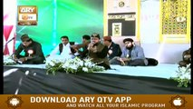 Mehfil E Naat O Sama | Basilsila Jashn E Molood E Kaba | Part 1 | 21st March 2020 | ARY Qtv