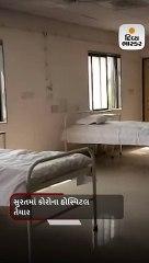 સુરતમાં 72 કલાકમાં જ 250 બેડની વ્યવસ્થાવાળી Covid-19 હોસ્પિટલ તૈયાર, રાજ્ય આરોગ્યમંત્રીએ નિરીક્ષણ કર્યું