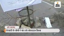 पुणे के एक गांव में लोगों को घुसने से रोकने के लिए ब्रिज किया गया ब्लॉक, पेड़ काट सड़क पर डाले गए