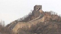 China's Great Wall partly reopens to visitors amid coronavirus pandemic