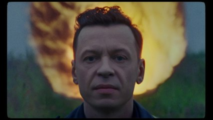 Naik Borzov - Reakciya Na Solntse
