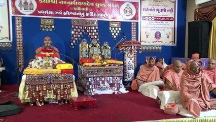 7 - _ Santan ne Bhulsho Nahi _ Don't Forget Your Children _ Aksharmuni Swami