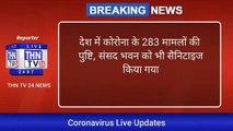 THN TV24 22 Coronavirus Live Updates
