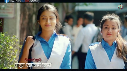 Love Story Song | Romentic Cute College Love Story