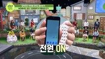 [이만갑 모아보기] 북한의 '최신 스마트폰'은 이렇게 생겼다! ※북한폰의 얼굴 보정 효과 비교※ (ft. 북한 최신 인싸템)