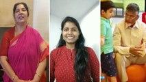 Watch How Chandrababu Naidu Spend Time With His Grandson On Curfew Day! | Oneindia Telugu