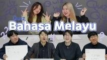 Koreans try Malaysian Language Quiz!!