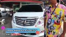 รถตู้มือสอง Toyota Alphard V ปี 13 ตัวท๊อป เบาะมิกกี้เม้าท์ หลังคาแก้ว ฟรีดาวน์